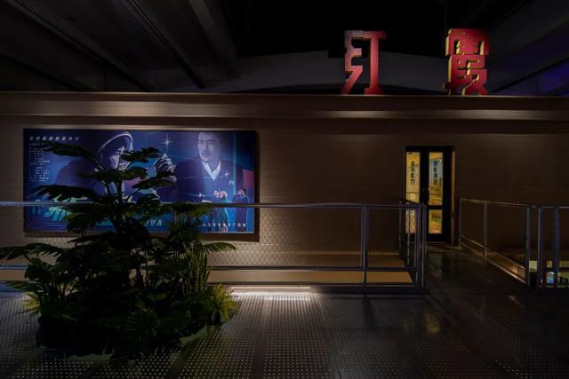 这可能是北京最酷电影院,在她手里复活了