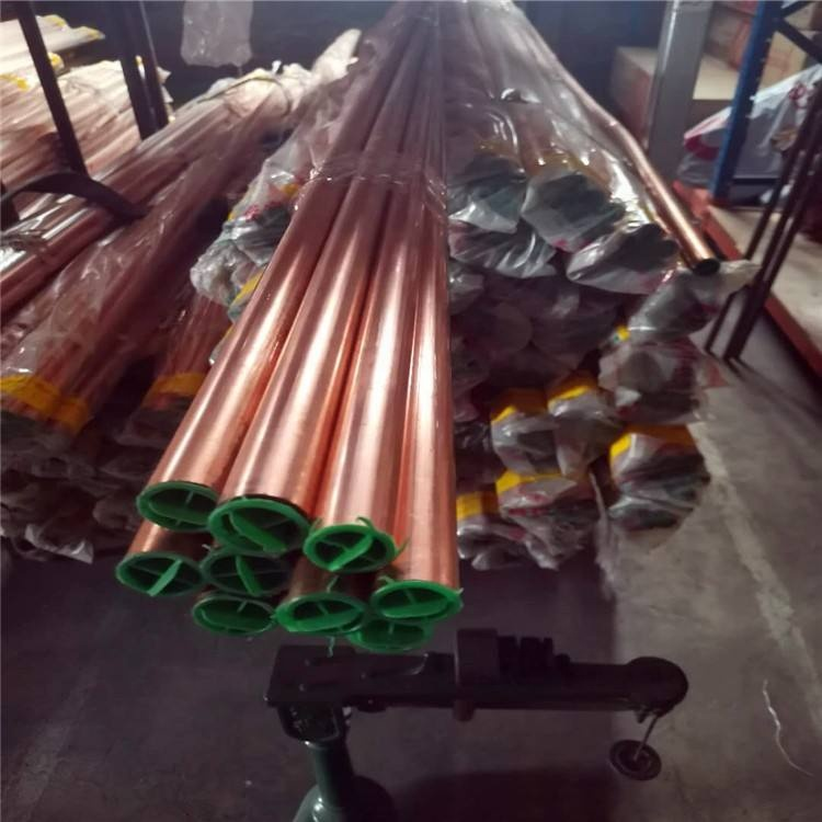 ASTM C10100 C10200 C11000 99.9% Pure Copper Tube / Copper Pipe Price Per Meter