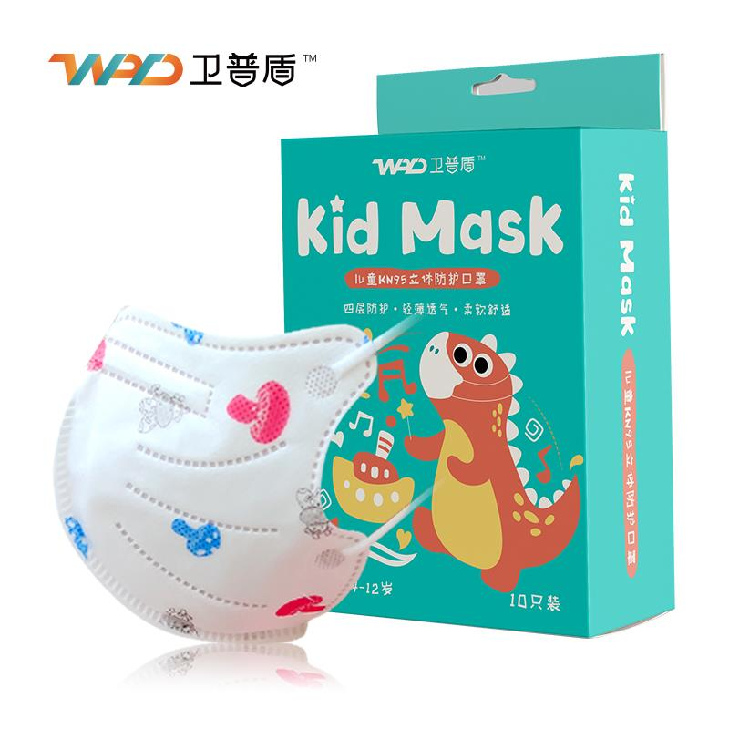 3 Layers Face Protector, Kids Adjustable Size Face Breathable Comfort Mouth Shield for Children - KingCare | KingCare.net
