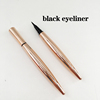 Đen eyeliner7