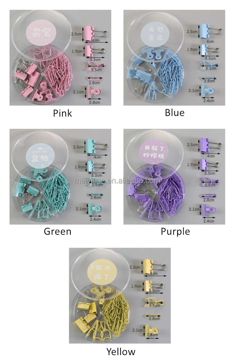 Metal Candy Color Binder File Paper Clip Photo Stationary Office Supplies Q