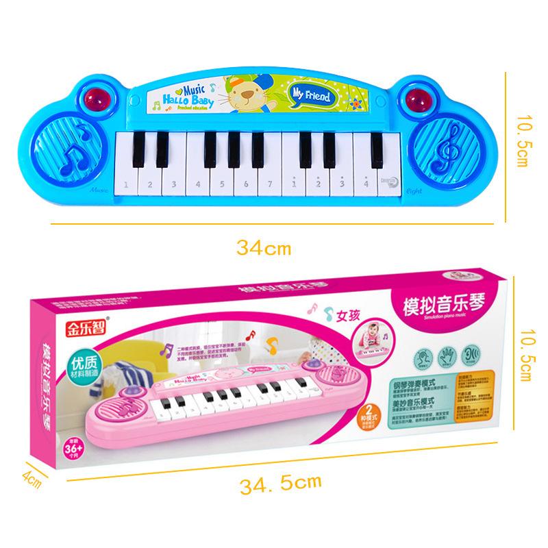 Оптовая продажа, модный Детский развивающий Интеллектуальный музыкальный инструмент, игрушечная клавиатура, пианино, электронный орган для детей