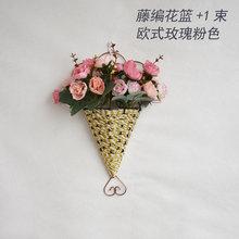 Подвесная корзина из ротанга настенная Цветочная композиция настенная ваза для украшения стен гостиной Плетеный цветочный горшок(Китай)