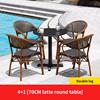 4 Teslin double leg chair 1 Latte round table D70cm