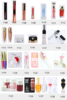 105-129 check price with seller