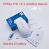 Белый батарея