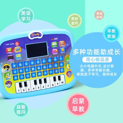 LED планшет обучающая машина Компьютер светодиодный экран игрушки для детей