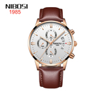 Crystal Brown Color Elegant Unisex Watch Quartz Wristwatch With Leather Belt Crystal Vibration Electronic Watch