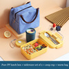 Yellow lunch box+ bag and cup