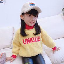 WLG/зимние толстовки с капюшоном для девочек детские толстовки с капюшоном с имитацией двух букв для маленьких девочек; бархатные плотные те...(Китай)