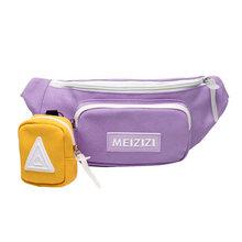 Холщовая поясная сумка для женщин, поясная сумка, хит, цвет, Повседневный, для бега, на молнии, пояс, кошелек, винтажные сумки для женщин, пода...(Китай)