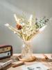 Orchid Pampas bouquet