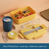 Yellow lunch box+ cup