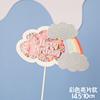 cloud-7