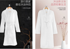 Beauty For Customized Package Beauty Salon Hotel Disposable Nonwoven Bathrobe For 1 Time Using