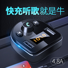 Car Mp3 Hot Sale New Car MP3 Player 5.0V Blue Breath Lighting Free Samples Will Be Offered