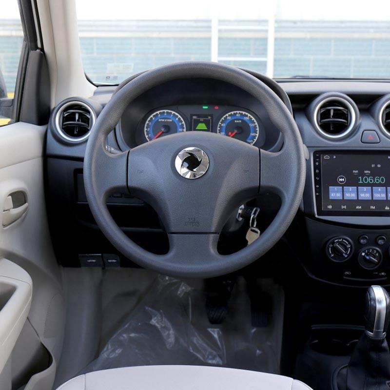 2018 New Dongfeng ER30 Electric Car ,NEDC Range 255 km ,Leftover Stock
