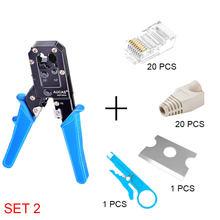 AUCAS многофункциональные щипцы для кабеля RJ11 RJ45 Кабельный резак для зачистки проводов обжимные сетевые плоскогубцы инструменты с кабелем те...(Китай)