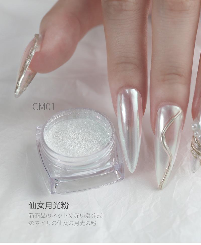 Белый Волшебный лунный свет ногти пигментный порошок меняющий цвет хамелеон белый на зеленый зеркальный Пигментный Порошок для ногтей