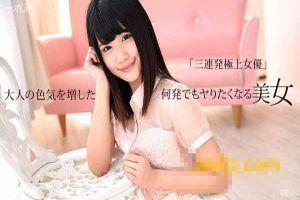 ->余裕で三連発できちゃう極上の女優 白咲碧 3 Cumshots To Aoi shirasaki