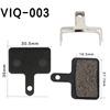 VIQ-003(hotselling)