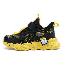 Баскетбольные кроссовки для мальчиков, дышащие детские кроссовки на мягкой нескользящей подошве, спортивная обувь для детей(Китай)