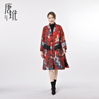 Jacket Women's Quality Assurance Autumn And Winter New Tang Suit Silk Down Jacket Chinese Style Women's Jacket