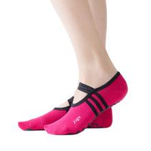 Женские бандажные носки для йоги, Нескользящие быстросохнущие демпфирующие Носки для пилатеса и балета, хорошее сцепление для женщин, хлоп...(Китай)