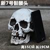 New Skull No. 7