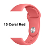 15 Coral Red