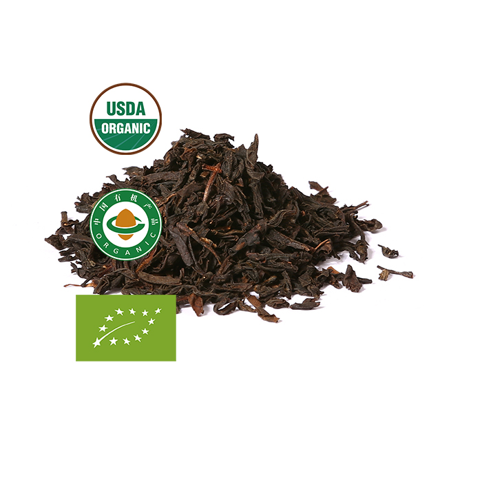 China Organic Black Tea For Bulk Production Congou Tea Grade 3 - 4uTea | 4uTea.com