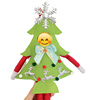 Christmas tree clothes