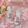 Bridesmaid slippers pink