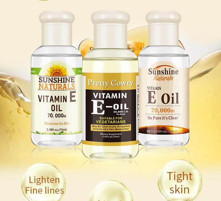Витамин Е етерично масло