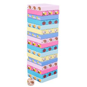 Children Educational Colorful 51pcs Wooden Blocks Set Table Game Kids Building Blocks Toy