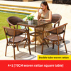4 rattan chair 1 rattant square glass table top D70cm