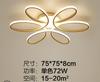 75cm-72W/white/gold/coffee