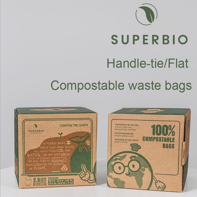 ASTM D6400 100% биоразлагаемые мешки для мусора, 2,6 галлонов 9,84 литр 100 отсчетов толстые еды лом небольшого кухонные мешки для мусора