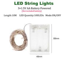Гирлянда, светодиодная, белая на проволоке, с питанием от батарейки, 10 м(Китай)