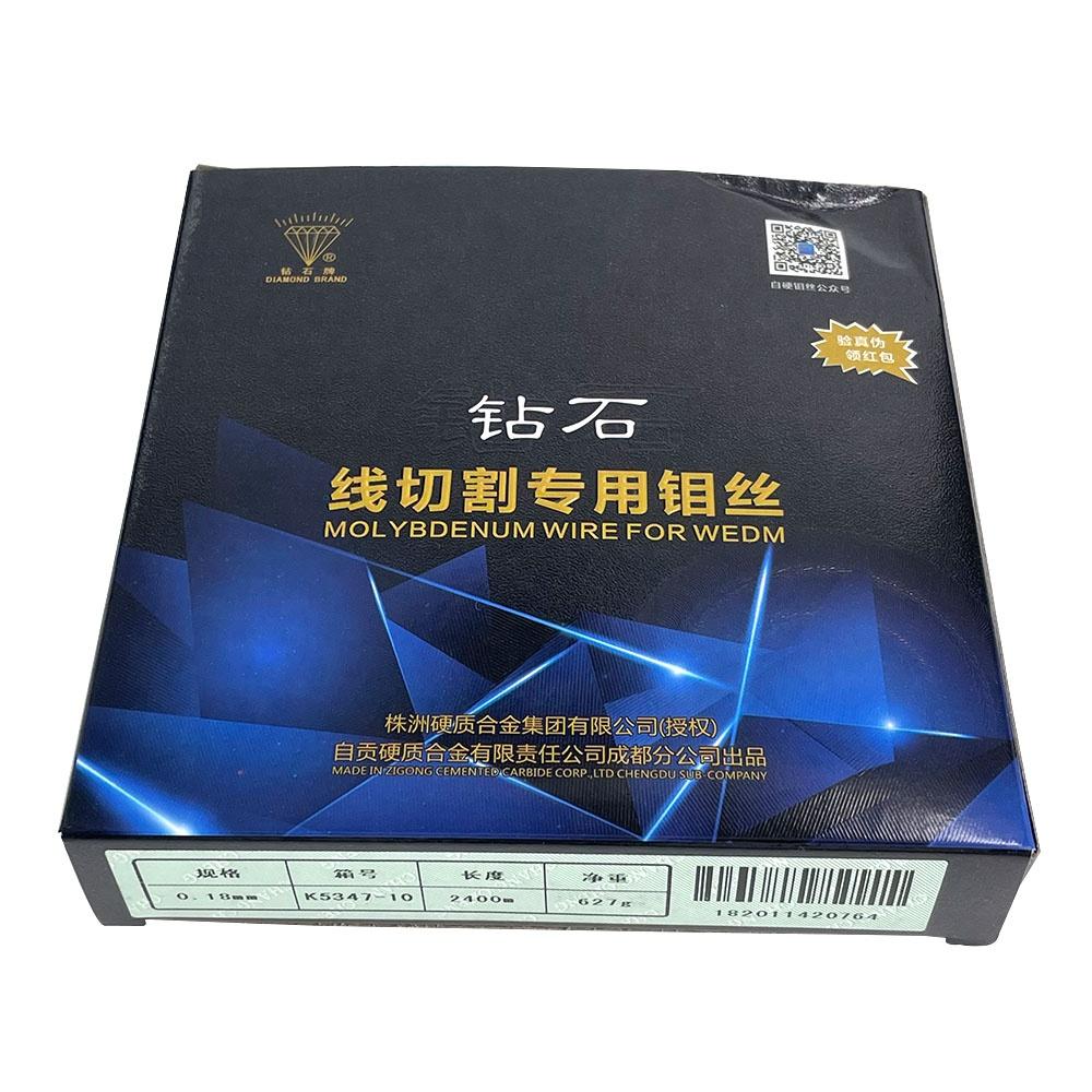 WEDM 0.18mm Molybdenum Wire Diamond Brand 2400m Per Piece for WEDM Wire Cut Machine