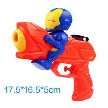 Детский водяной пистолет, игрушки для ванной, пляжный распылитель, пластиковая игрушка, бластер, распылитель, лейка, плавающая игра, набор д...(Китай)