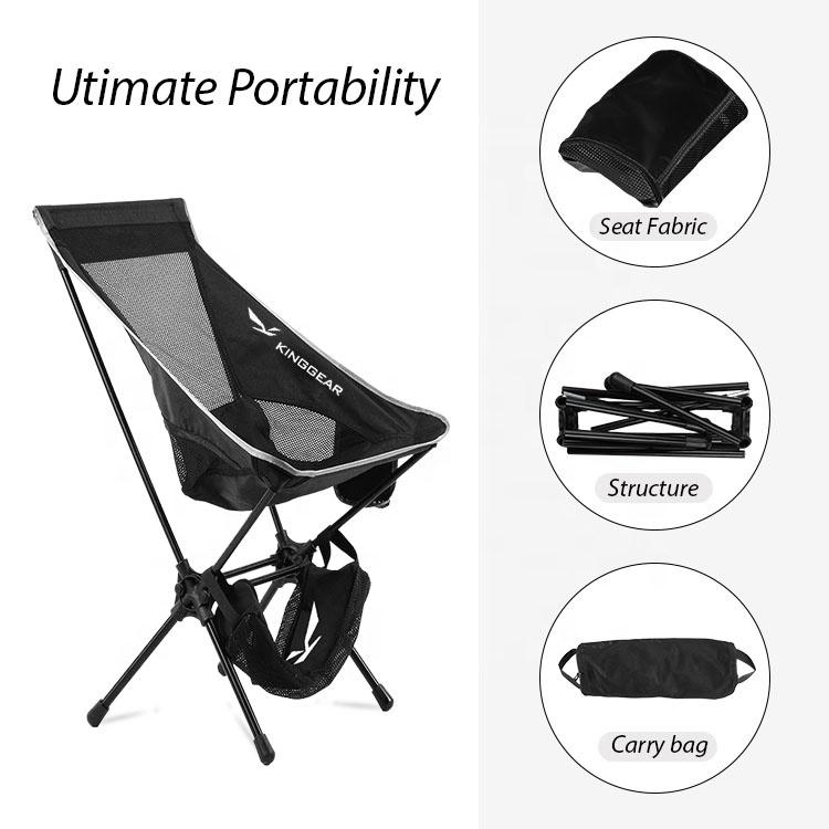Легкие складные стулья для отдыха и кемпинга для пикника