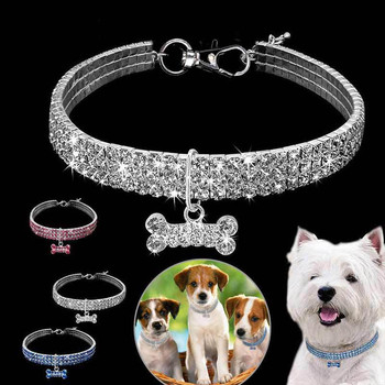 New Arrival Stretch Pet Necklace Dog Chain Cat Crystal Collar Pet Products Puppies Accessories