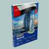 A0108 Burj al-Arabische $1.5