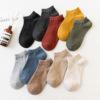 Cusrom Ankle Socks