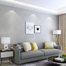 Нетканые обои Современная гостиная спальня ТВ фон украшение стены материал чистый простой цвет диатомовые грязевые обои(Китай)