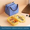 Yellow lunch box+ bag