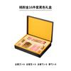 Peach pink gold 16pcs gift box set