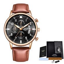 LIGE мужские часы с хронографом, спортивные, водонепроницаемые, автоматические, кварцевые, 2020(Китай)