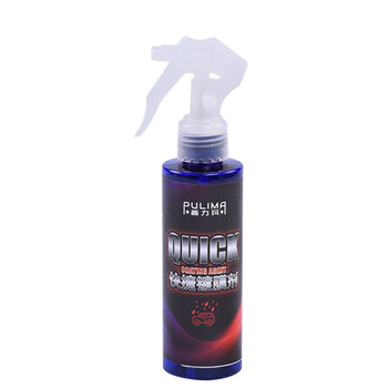 Competitive Price Ceramic Super Spray 9H Nano Coating For Car